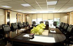 Phòng họp Phú Mỹ